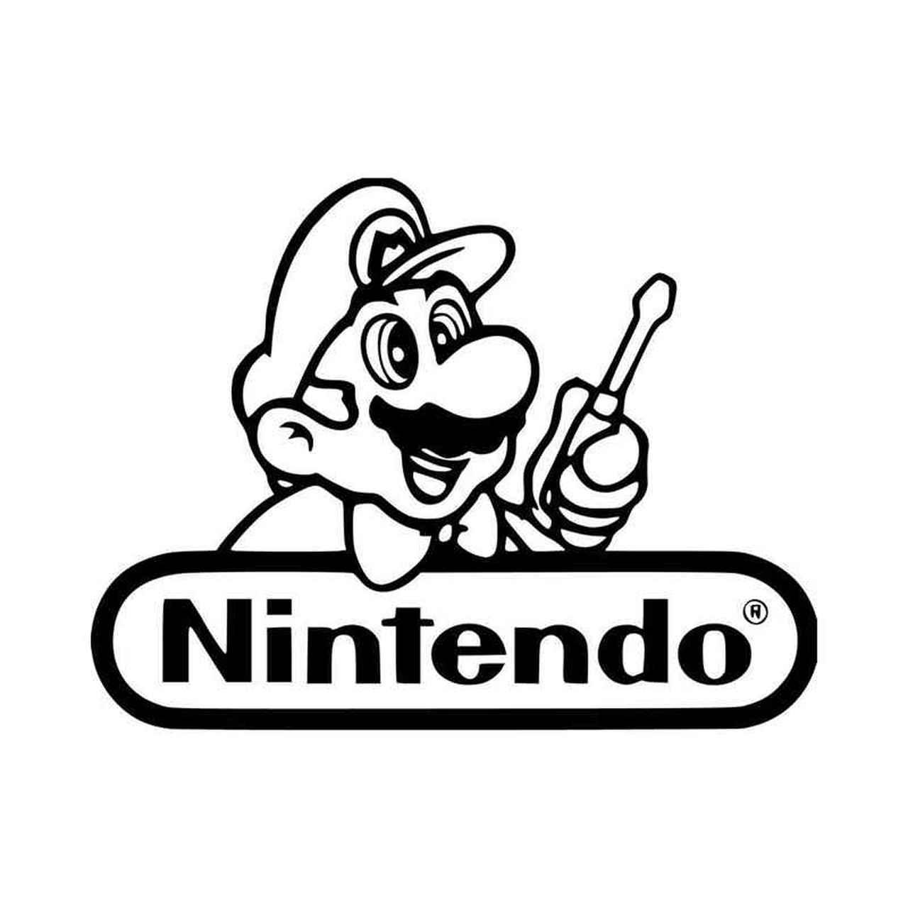 Action Nintendo : tout savoir avant de l'acheter